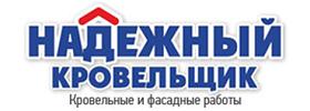 ИП Нужин А.С.
