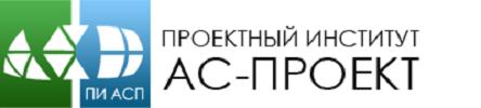 ООО ПИ АСП